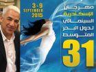 محمد الزاوي عضو لجنة تحكيم في مهرجان الإسكندرية السينمائي