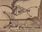 شعراء يدعون الى تأسيس بيت الشعر في الجزائر